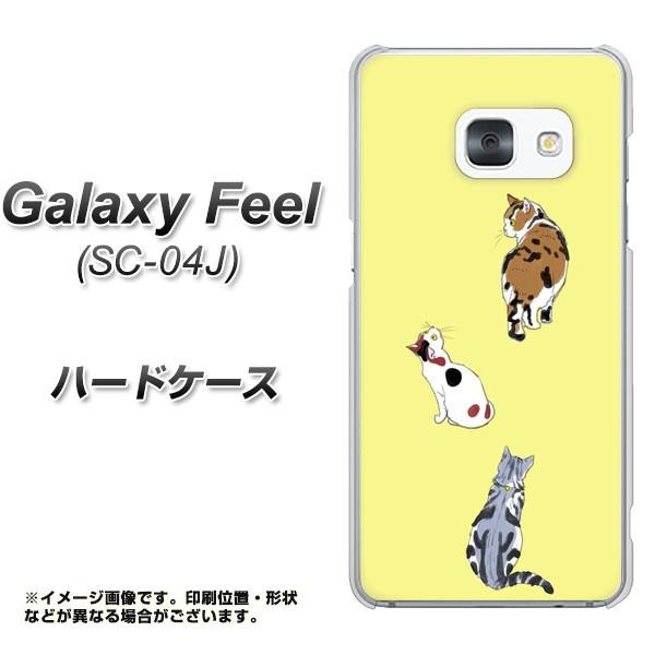 Galaxy Feel SC-04J ハードケース / カバー【YJ222 猫 素材クリア】(ギャラクシー フィール SC-04J/SC04J用)