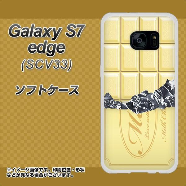 au Galaxy S7 edge SCV33 TPU ソフトケース / やわらかカバー【553 板チョコ-ホワイト 素材ホワイト】 UV印刷 (ギャラクシーS7 エッジ S