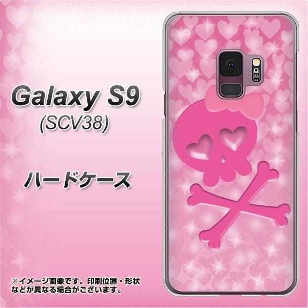au Galaxy S9 SCV38 ハードケース / カバー【VA907 ハートのドクロ 素材クリア】(au ギャラクシー S9 SCV38/SCV38用)