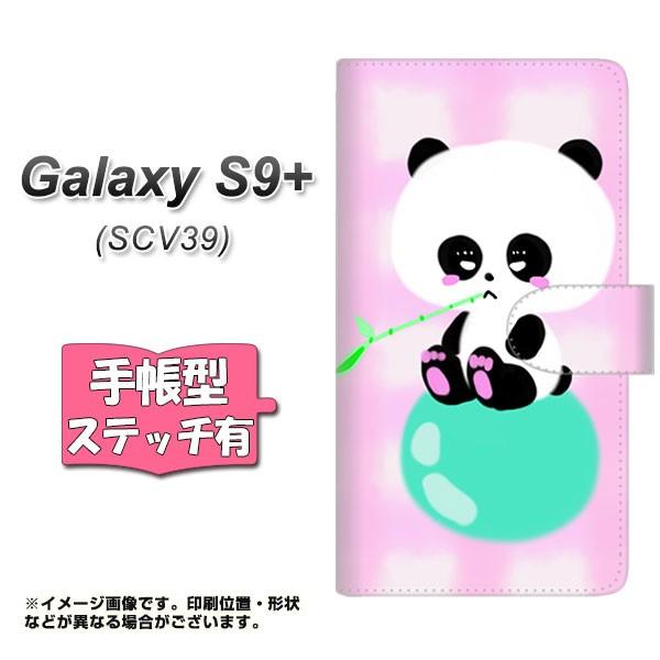 メール便 au Galaxy S9+ SCV39 手帳型スマホケース 【ステッチタイプ】 【 YF824 ぱんだ 】横開き (au ギャラクシーS9+ SCV39/SC