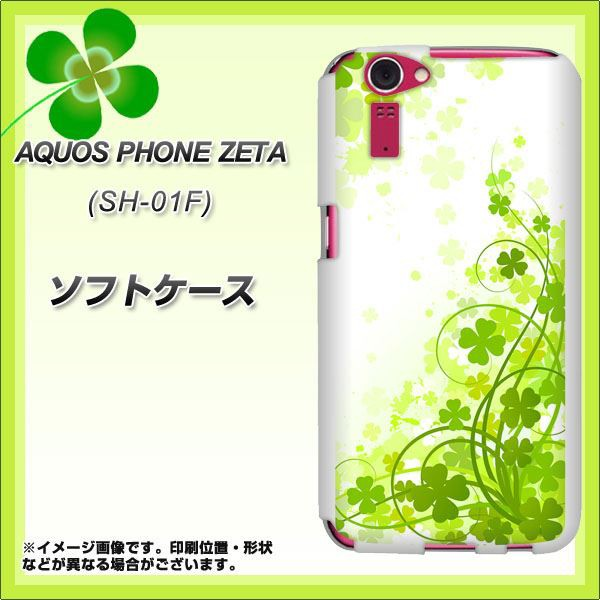 docomo AQUOS PHONE ZETA SH-01F TPU ソフトケース / やわらかカバー【565 四葉のクローバー 素材ホワイト】 UV印刷 (アクオ
