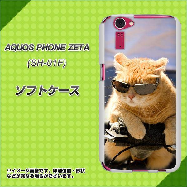 docomo AQUOS PHONE ZETA SH-01F TPU ソフトケース / やわらかカバー【595 にゃんとサイクル 素材ホワイト】 UV印刷 (アクオ