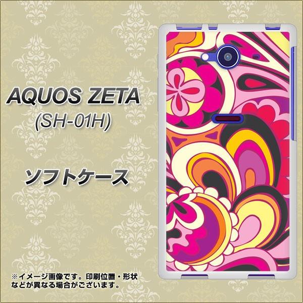 docomo AQUOS ZETA SH-01H TPU ソフトケース / やわらかカバー【586 ブローアップカラー 素材ホワイト】 UV印刷 (アクオス ゼータ SH-01