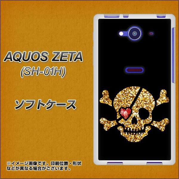 00b2f21be2 docomo AQUOS ZETA SH-01H TPU ソフトケース / やわらかカバー【1082 海賊ドクロ