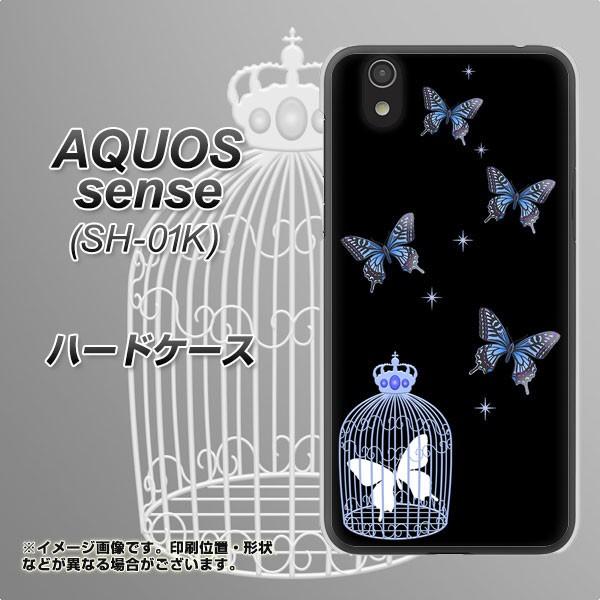 AQUOS sense SH-01K ハードケース / カバー【AG812 蝶の王冠鳥かご(黒×青) 素材クリア】(アクオスセンス SH-01K/SH01K用)