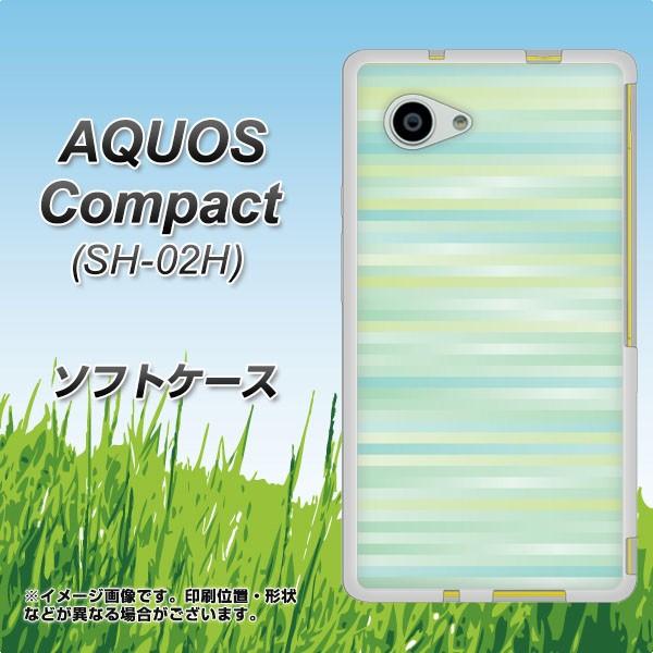 AQUOS Compact SH-02H TPU ソフトケース / やわらかカバー【IB908 グラデーションボーダー_グリーン 素材ホワイト】 UV印刷 (アクオスコ