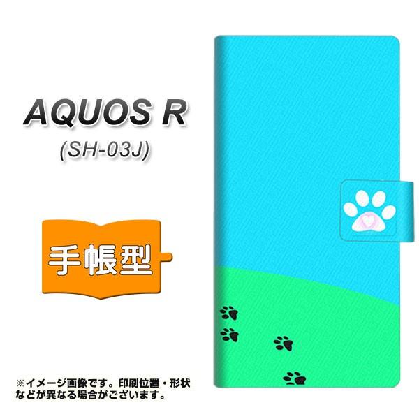 メール便 AQUOS R SH-03J 手帳型スマホケース 【 YA888 I LIKE CATS 】横開き (アクオスR SH-03J/SH03J用/スマホケース/手帳式)