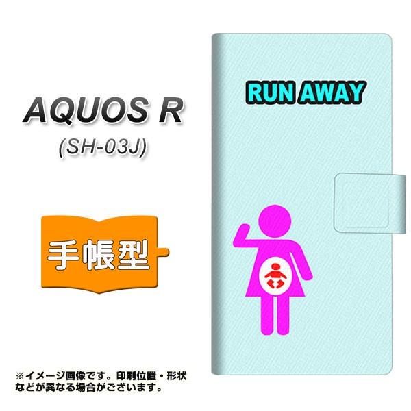 メール便 AQUOS R SH-03J 手帳型スマホケース 【 YB872 ピクトマン03 】横開き (アクオスR SH-03J/SH03J用/スマホケース/手帳式)