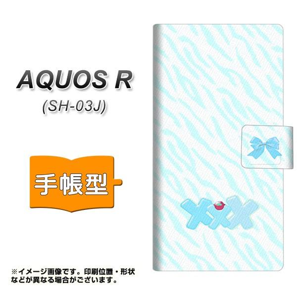 メール便 AQUOS R SH-03J 手帳型スマホケース 【 YB905 ゼブラブルー 】横開き (アクオスR SH-03J/SH03J用/スマホケース/手帳式)