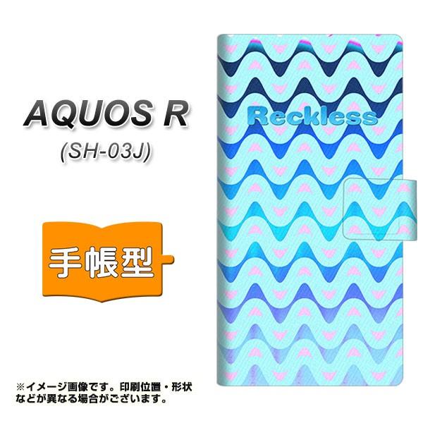 メール便 AQUOS R SH-03J 手帳型スマホケース 【 YC829 フリーケンシー04 】横開き (アクオスR SH-03J/SH03J用/スマホケース/手