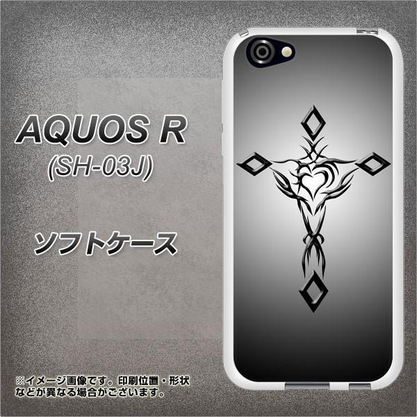 AQUOS R SH-03J TPU ソフトケース / やわらかカバー【VA898 ハートのクロス ブラック 素材ホワイト】(アクオスR SH-03J/SH03J用)