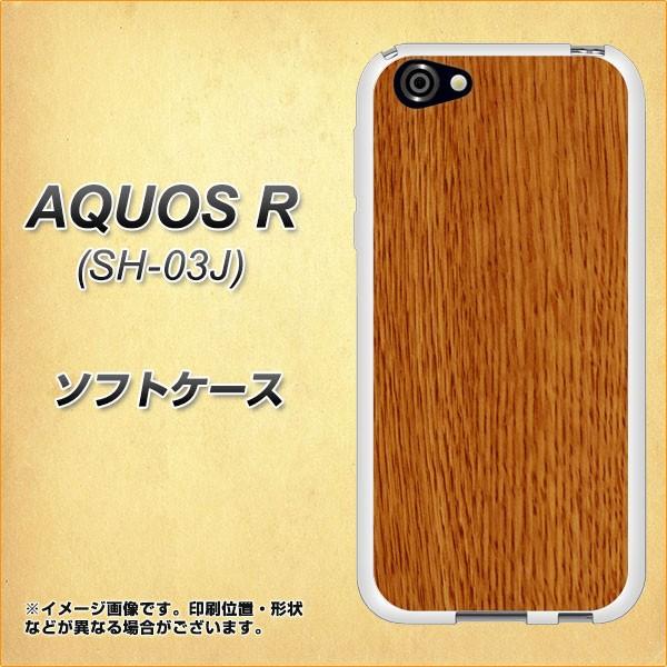 AQUOS R SH-03J TPU ソフトケース / やわらかカバー【VA998 木目 ライトブラウン 素材ホワイト】(アクオスR SH-03J/SH03J用)