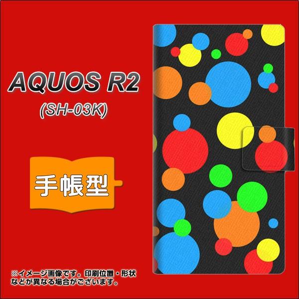 メール便 docomo AQUOS R2 SH-03K 手帳型スマホケース 【 076 ドット(大阪のおばちゃん) 】横開き (docomo アクオス R2 SH-03K