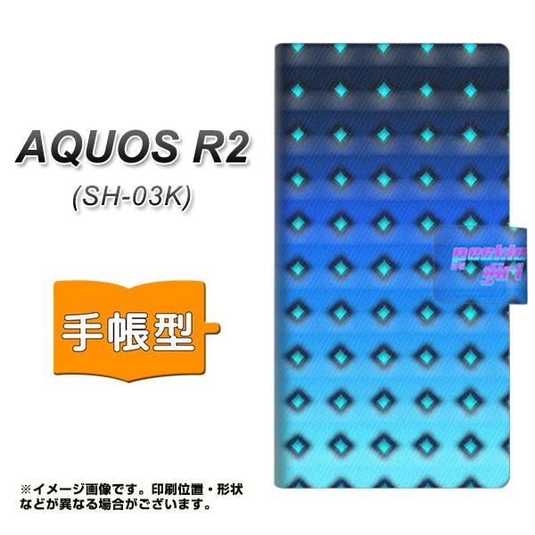 メール便 docomo AQUOS R2 SH-03K 手帳型スマホケース 【 YC879 ポルカ04 】横開き (docomo アクオス R2 SH-03K/SH03K用/スマホ