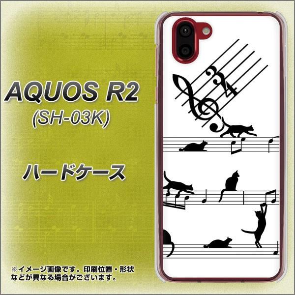 docomo AQUOS R2 SH-03K ハードケース / カバー【1112 音符とじゃれるネコ2 素材クリア】(docomo アクオス R2 SH-03K/SH03K用)