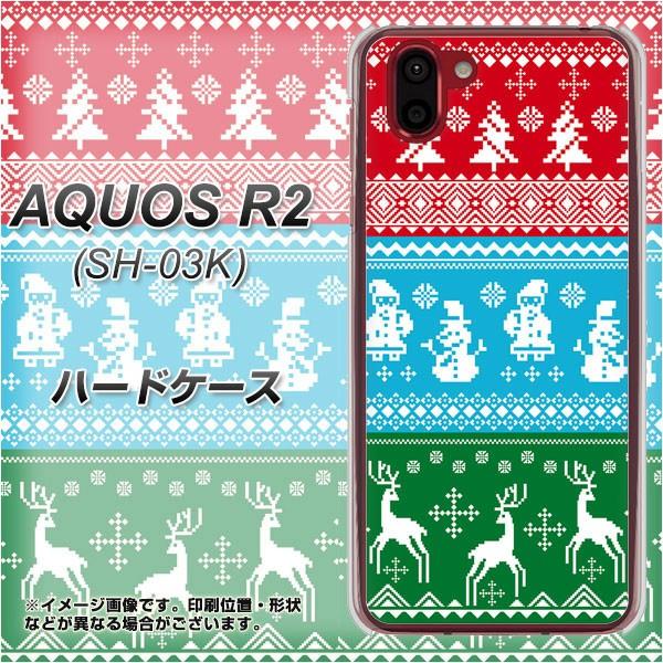 docomo AQUOS R2 SH-03K ハードケース / カバー【XA807 X'masモチーフ 素材クリア】(docomo アクオス R2 SH-03K/SH03K用)