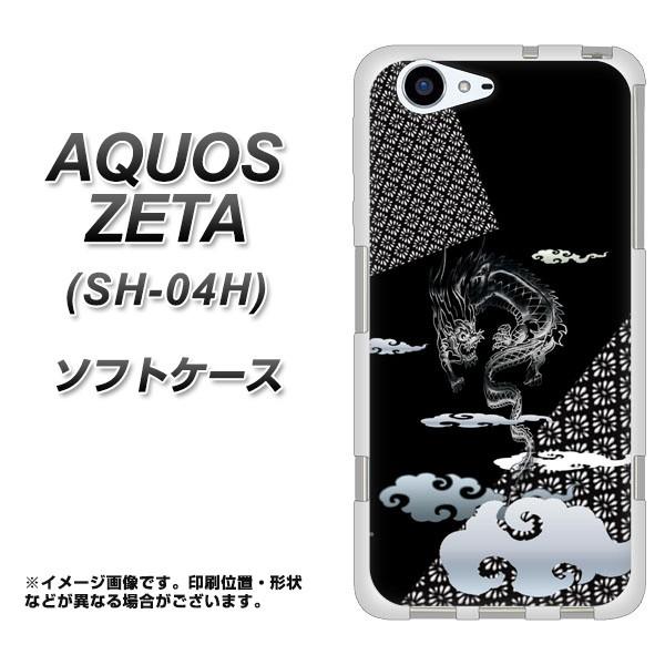 docomo AQUOS ZETA SH-04H TPU ソフトケース / やわらかカバー【YC906 雲竜01 素材ホワイト】 UV印刷 (docomo アクオス ゼータ SH-04H/S