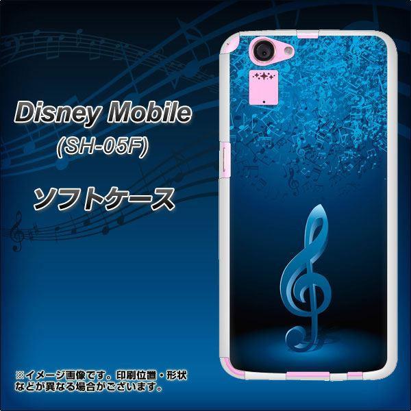 Disney Mobile SH-05F TPU ソフトケース / やわらかカバー【588 オーケストラ 素材ホワイト】 UV印刷 (ディズニー モバイル/SH05F用)