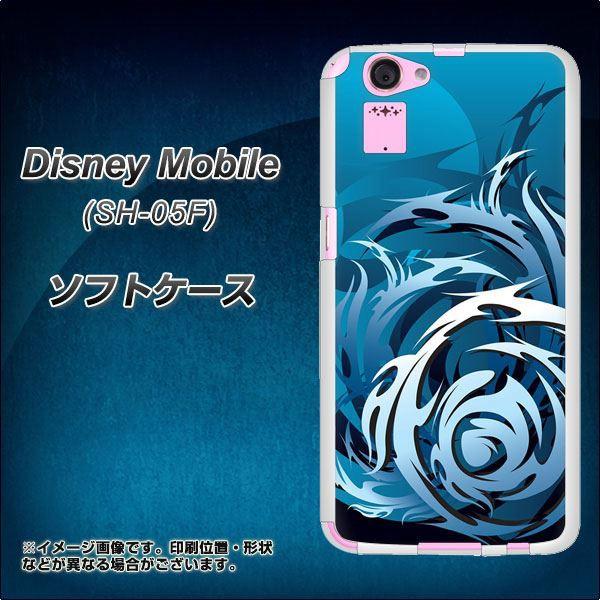 Disney Mobile SH-05F TPU ソフトケース / やわらかカバー【731 ドラゴンサークル 素材ホワイト】 UV印刷 (ディズニー モバイル/SH05F用