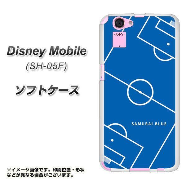 Disney Mobile SH-05F TPU ソフトケース / やわらかカバー【IB922 SOCCER_ピッチ 素材ホワイト】 UV印刷 (ディズニー モバイル/SH05F用