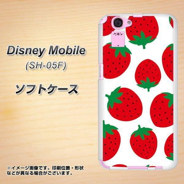 Disney Mobile SH-05F TPU ソフトケース / やわらかカバー【SC818 大きいイチゴ模様 レッド 素材ホワイト】 UV印刷 (ディズニー モバイ
