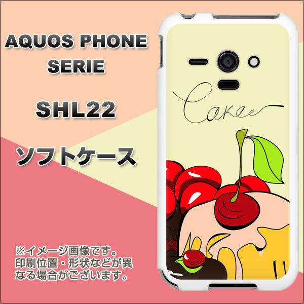 au AQUOS PHONE SERIE SHL22 TPU ソフトケース / やわらかカバー【622 チェリーのトッピング 素材ホワイト】 UV印刷 (アクオスフォンSER