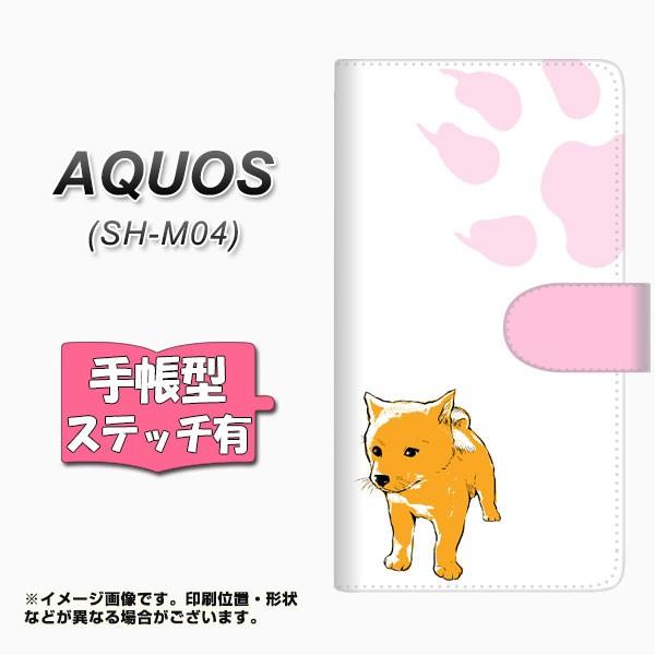 メール便 AQUOS SH-M04 手帳型スマホケース 【ステッチタイプ】 【 YF998 バウワウ09 】横開き (アクオス SH-M04/SHM04用/スマホ