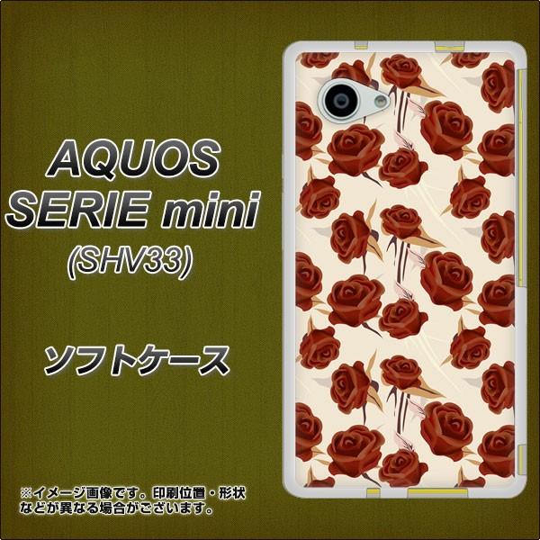 AQUOS SERIE mini SHV33 TPU ソフトケース / やわらかカバー【1157 クラシックローズ 素材ホワイト】 UV印刷 (アクオス セリエ ミニ SHV