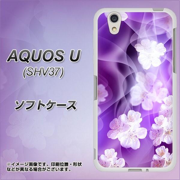 au AQUOS U SHV37 TPU ソフトケース / やわらかカバー【1211 桜とパープルの風 素材ホワイト】 UV印刷 (au アクオス ユー SHV37/SHV37用