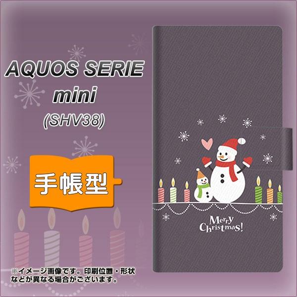 メール便 AQUOS SERIE mini SHV38 手帳型スマホケース 【 XA809 雪だるまの親子 】横開き (アクオス セリエ ミニ SHV38/SHV38用/
