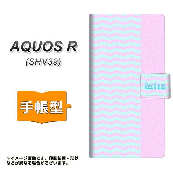 メール便 AQUOS R SHV39 手帳型スマホケース 【 YC823 ジェリーフィッシュ01 】横開き (アクオスR SHV39/SHV39用/スマホケース/