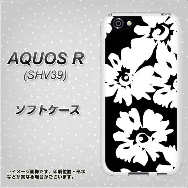 AQUOS R SHV39 TPU ソフトケース / やわらかカバー【1215 モダンフラワー 素材ホワイト】(アクオスR SHV39/SHV39用)
