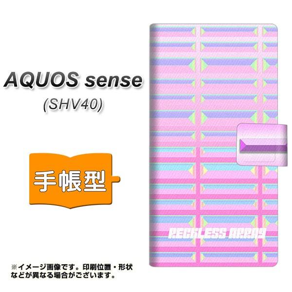メール便 AQUOS sense SHV40 手帳型スマホケース 【 YC959 パステルバー 】横開き (アクオスセンス SHV40/SHV40用/スマホケース/