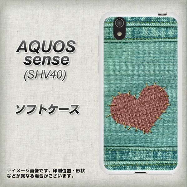 AQUOS sense SHV40 TPU ソフトケース / やわらかカバー【1142 デニムとハート 素材ホワイト】(アクオスセンス SHV40/SHV40用)