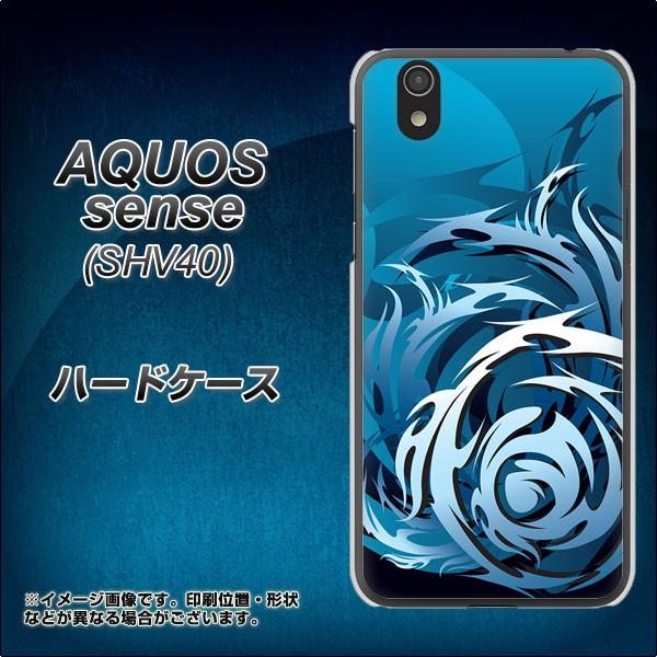 AQUOS sense SHV40 ハードケース / カバー【731 ドラゴンサークル 素材クリア】(アクオスセンス SHV40/SHV40用)