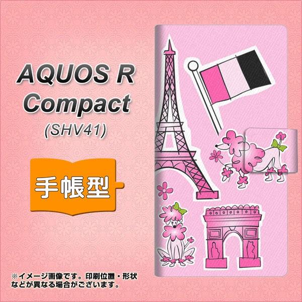 メール便 AQUOS R Compact SHV41 手帳型スマホケース 【 578 ピンクのフランス 】横開き (アクオスR コンパクト SHV41/SHV41用/