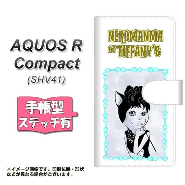 メール便 AQUOS R Compact SHV41 手帳型スマホケース 【ステッチタイプ】 【 YJ250 オードリーにゃんぷばーん 】横開き (アクオ