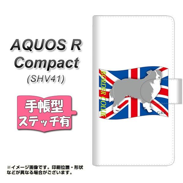 メール便 AQUOS R Compact SHV41 手帳型スマホケース 【ステッチタイプ】 【 ZA806 ボーダーコリー 】横開き (アクオスR コンパ
