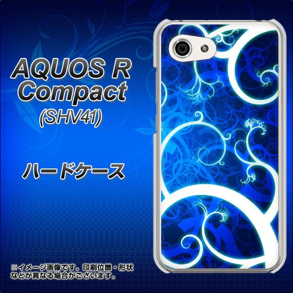 AQUOS R Compact SHV41 ハードケース / カバー【EK850 神秘の草 素材クリア】(アクオスR コンパクト SHV41/SHV41用)