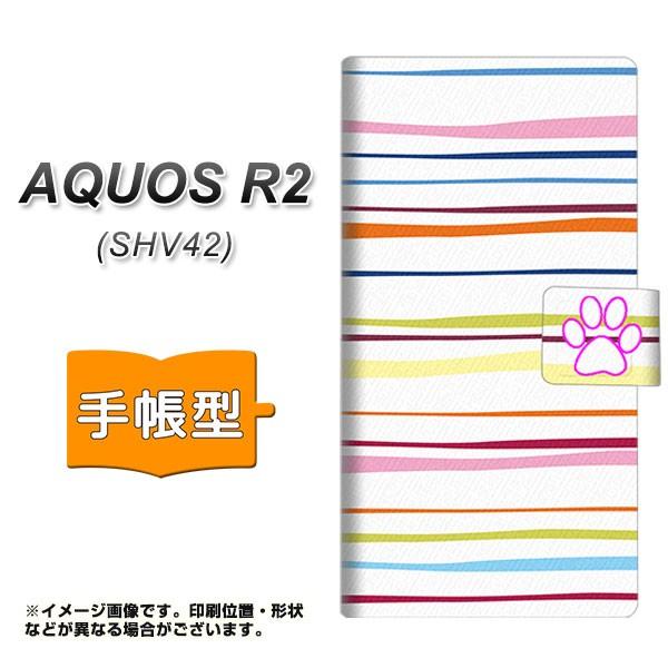 メール便 au AQUOS R2 SHV42 手帳型スマホケース 【 YA893 ストライプネコ02 L 】横開き (au アクオス R2 SHV42/SHV42用/スマホ