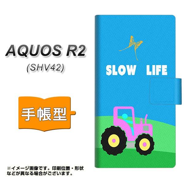 メール便 au AQUOS R2 SHV42 手帳型スマホケース 【 YB870 ピクトマン01 】横開き (au アクオス R2 SHV42/SHV42用/スマホケース/