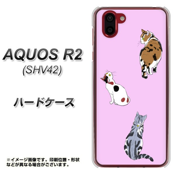 au AQUOS R2 SHV42 ハードケース / カバー【YJ217 猫 素材クリア】(au アクオス R2 SHV42/SHV42用)