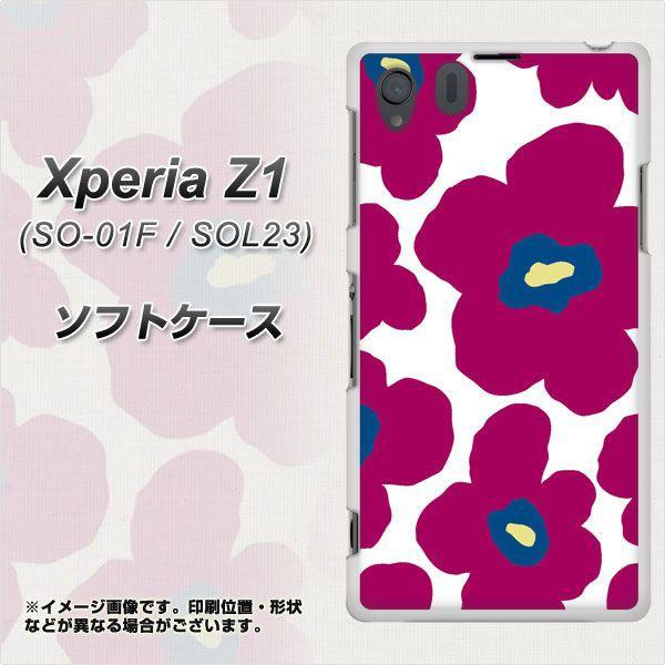 Xperia Z1 SO-01F / SOL23 共用 (docomo/au) TPU ソフトケース / やわらかカバー【UB960 ルーズフラワーダークパープル 素材ホワイト】 U