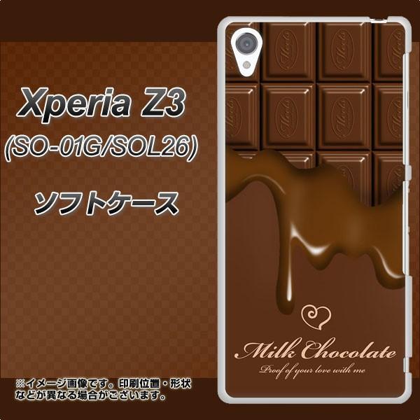 Xperia Z3 SO-01G/SOL26 TPU ソフトケース / やわらかカバー【536 板チョコ-ハート 素材ホワイト】 UV印刷 (エクスペリアZ3/SO01G/SOL26