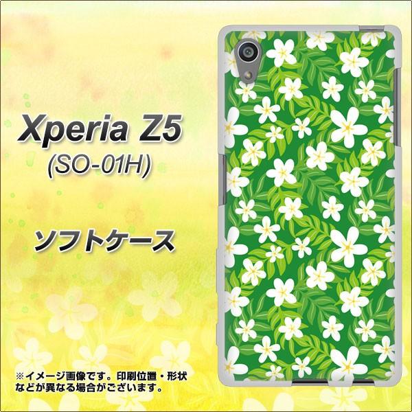 docomo Xperia Z5 SO-01H TPU ソフトケース / やわらかカバー【760 ジャスミンの花畑 素材ホワイト】 UV印刷 (エクスペリアZ5 SO-01H/SO