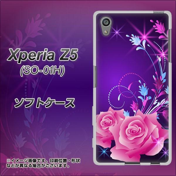 docomo Xperia Z5 SO-01H TPU ソフトケース / やわらかカバー【1177 紫色の夜 素材ホワイト】 UV印刷 (エクスペリアZ5 SO-01H/SO01H用)