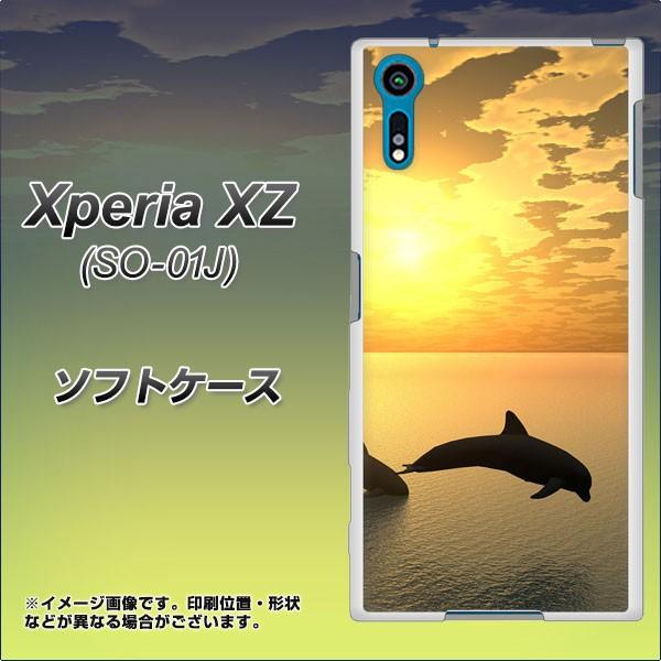 docomo Xperia XZ SO-01J TPU ソフトケース / やわらかカバー【VA845 夕暮れのドルフィン 素材ホワイト】 UV印刷 (docomo エクスペリアX