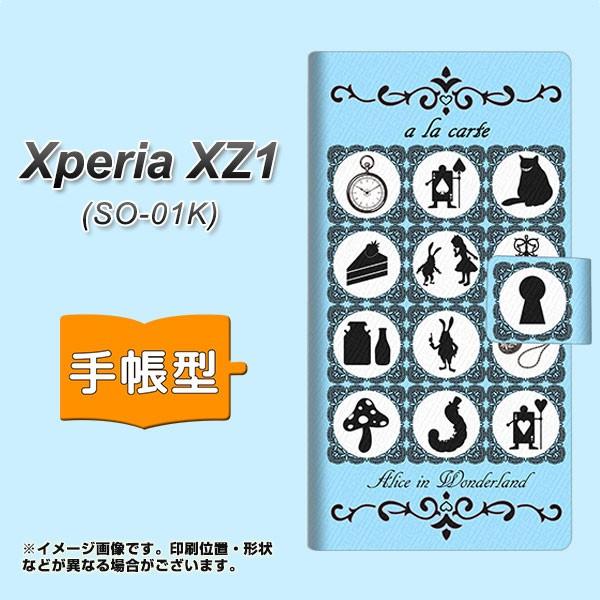 メール便 Xperia XZ1 SO-01K 手帳型スマホケース 【 EK923 アリス アラカルト 青 】横開き (エクスペリア XZ1 SO-01K/SO01K用/ス