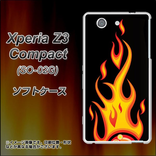 docomo Xperia Z3 Compact SO-02G TPU ソフトケース / やわらかカバー【010 ファイヤー 素材ホワイト】 UV印刷 (エクスペリアZ3 コンパ