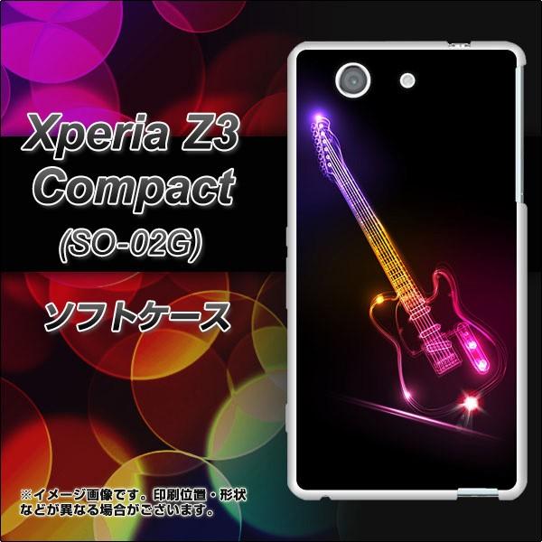 docomo Xperia Z3 Compact SO-02G TPU ソフトケース / やわらかカバー【615 光のレスポール 素材ホワイト】 UV印刷 (エクスペリアZ3 コ